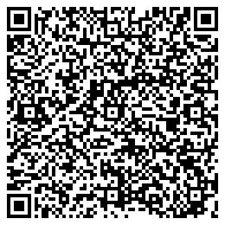 QR-код с контактной информацией организации Айпак, ТОО