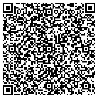 QR-код с контактной информацией организации Спецпром KZ, ТОО