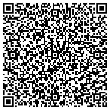 QR-код с контактной информацией организации Азияда Алматы, ТОО