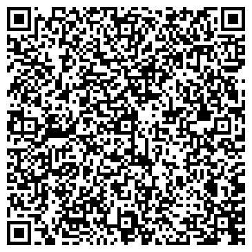 QR-код с контактной информацией организации Alina Management (Алина Менеджмент), ТОО