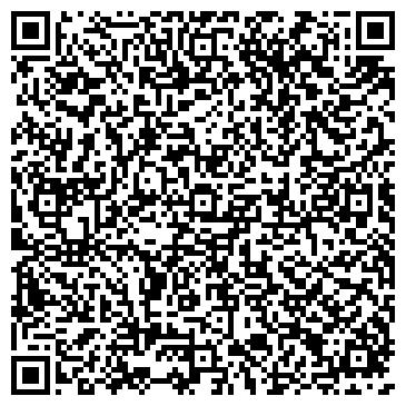 QR-код с контактной информацией организации Axiom Group (Аксиом Груп), ТОО