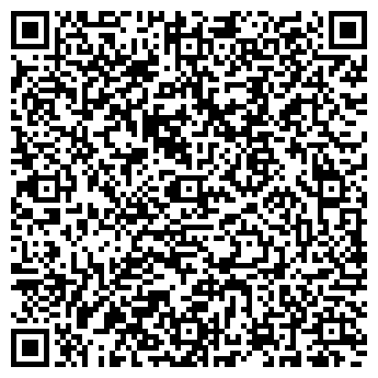 QR-код с контактной информацией организации Аделаида АБС, ТОО