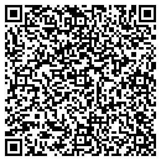 QR-код с контактной информацией организации Жен-лей, ТОО