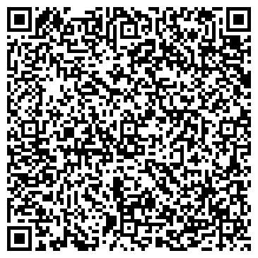 QR-код с контактной информацией организации Трансфера СП, ТОО