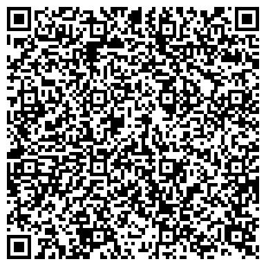QR-код с контактной информацией организации Credo-v (Кредо-в), производственно-торговая компания, ТОО
