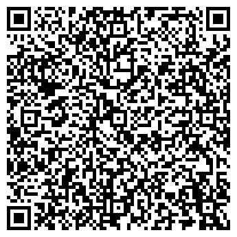 QR-код с контактной информацией организации Конкрит компания, ТОО