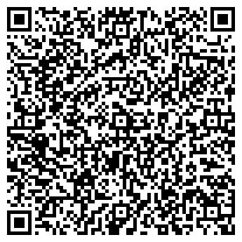 QR-код с контактной информацией организации Тас кум, ОАО