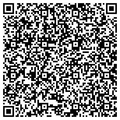 QR-код с контактной информацией организации Аяла Плюс, производственная фирма, ТОО
