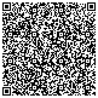QR-код с контактной информацией организации Prof Сервис Mario (Проф Сервис Марио), ТОО