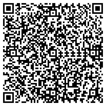 QR-код с контактной информацией организации СТАВР