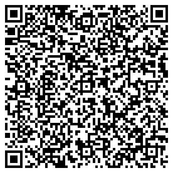 QR-код с контактной информацией организации Виал-НС, ТОО