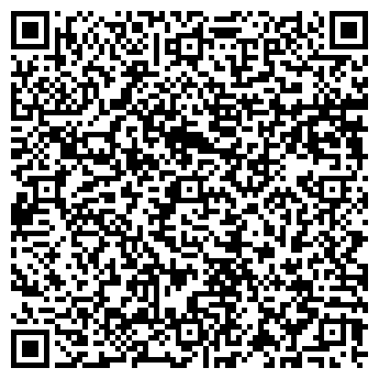 QR-код с контактной информацией организации Tribeka, ТОО
