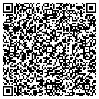 QR-код с контактной информацией организации VBH, ТОО