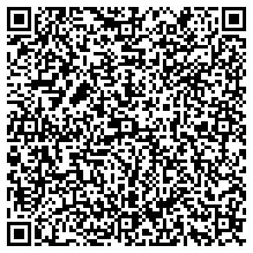 QR-код с контактной информацией организации Alwin West (Алвин Вест), ТОО