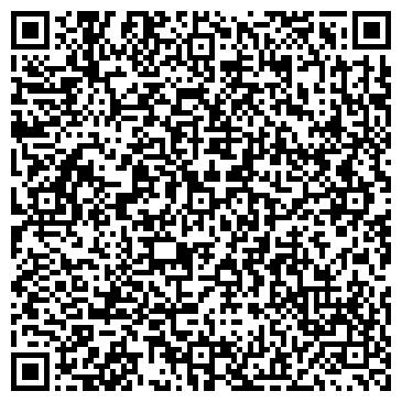 QR-код с контактной информацией организации Алматы Инжиниринг, ТОО