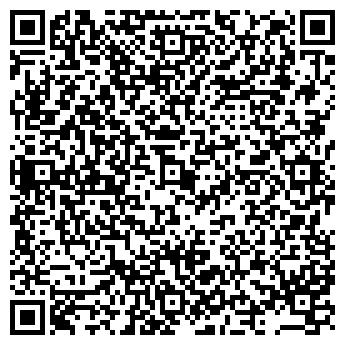 QR-код с контактной информацией организации Сервис-пласт, ТОО