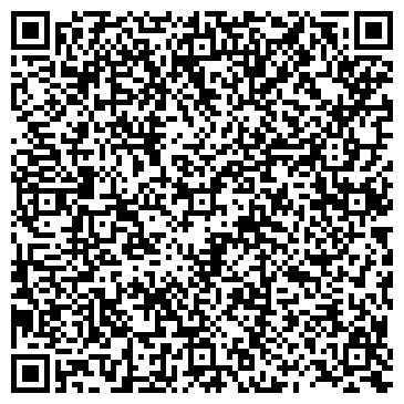 QR-код с контактной информацией организации Шатыр кровля, ТОО