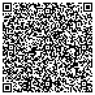 QR-код с контактной информацией организации МИЖЕН - KZ, ТОО