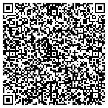 QR-код с контактной информацией организации Нур стекло, ТОО
