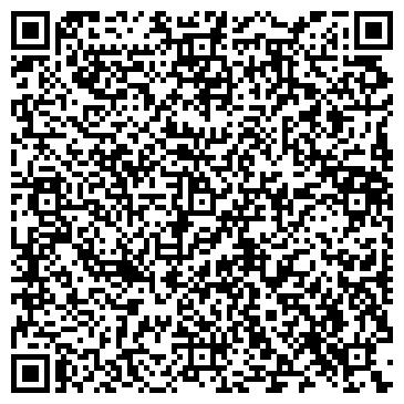 QR-код с контактной информацией организации Натали плюс, ТОО