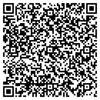 QR-код с контактной информацией организации Арман шарт, ТОО
