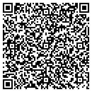 QR-код с контактной информацией организации Зорайту, ТОО
