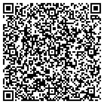 QR-код с контактной информацией организации WCS Ltd (УКС Лтд), ТОО