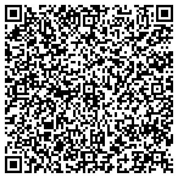 QR-код с контактной информацией организации Азия Строй Трейд, ТОО