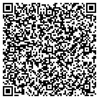 QR-код с контактной информацией организации KSKE.KZ (КСКЕ.КЗ), ТОО
