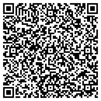 QR-код с контактной информацией организации Даму, ТОО