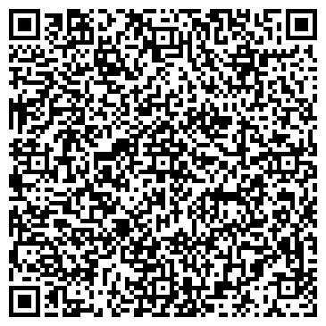 QR-код с контактной информацией организации Модерн Стайл, ТОО