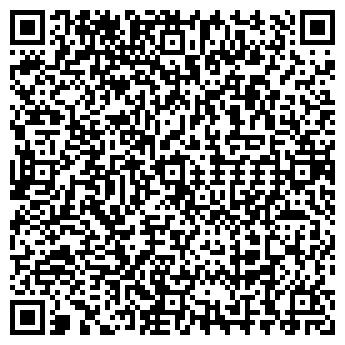 QR-код с контактной информацией организации Ашык Аспан,ТОО