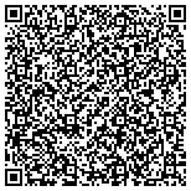 QR-код с контактной информацией организации Эрго П, ТОО
