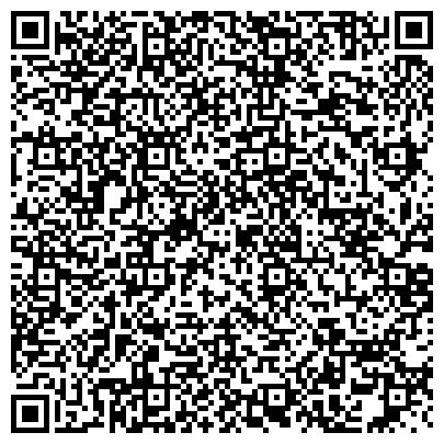 QR-код с контактной информацией организации ВостокТехКомплект, ТОО