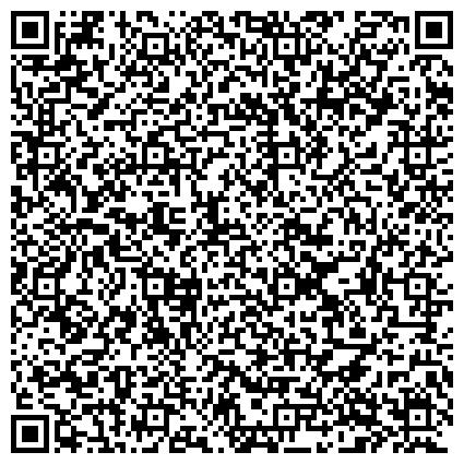 QR-код с контактной информацией организации ТАС ОРТАЛЫҒЫ (Тас Орталыгы), ТОО