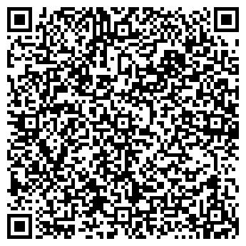 QR-код с контактной информацией организации Garanti (Гаранти), ТОО