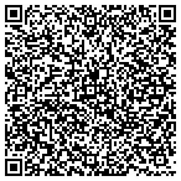 QR-код с контактной информацией организации Скорс, ТОО