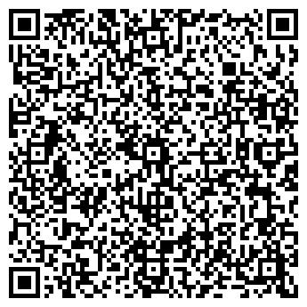 QR-код с контактной информацией организации Стройконструкция, АО