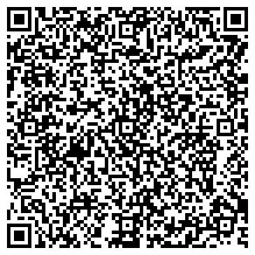 QR-код с контактной информацией организации ДостарБетонИнвест, ТОО