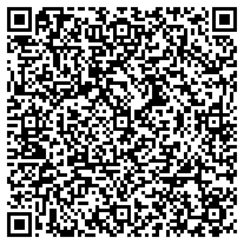 QR-код с контактной информацией организации Койшыбаев К.А., ИП