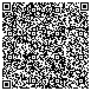 QR-код с контактной информацией организации Сервиссталь, производственное предприятие, ТОО