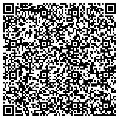 QR-код с контактной информацией организации Габдуллина Лаура Зулкарнаева, ИП