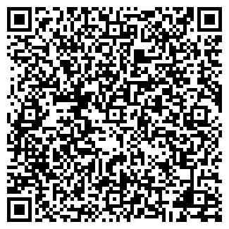 QR-код с контактной информацией организации Nnn Азия, ТОО