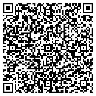 QR-код с контактной информацией организации Амед, ТОО