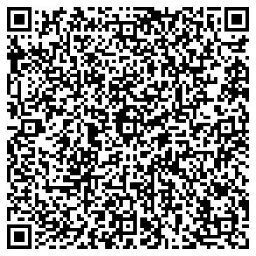 QR-код с контактной информацией организации Янгибаев, ИП