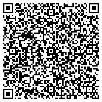 QR-код с контактной информацией организации Чаплинская, ИП