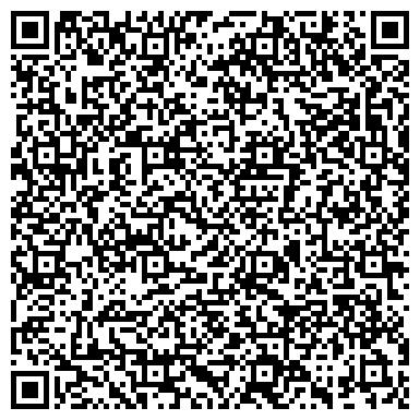 QR-код с контактной информацией организации Элит Фибробетон, ТОО