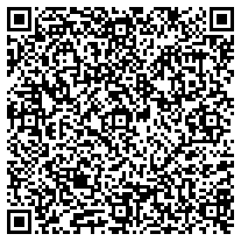 QR-код с контактной информацией организации Арсагера, ТОО