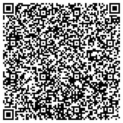 QR-код с контактной информацией организации Колмакс LTD (Колмакс ЛТД), ТОО