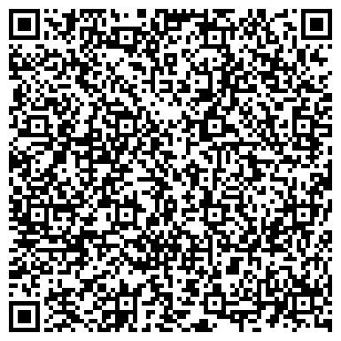 QR-код с контактной информацией организации Kaz Snab Almaty (Каз Снаб Алматы), ТОО